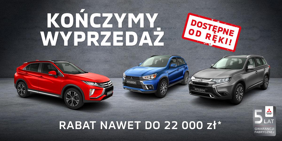 Rabat do 22 tysięcy złotych na modele z 2018 roku 2