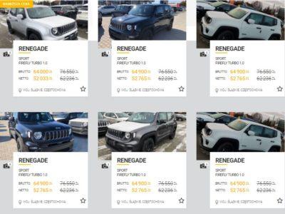 Masz ostatnią szansę, aby kupić Jeep Grand Cherokee 5