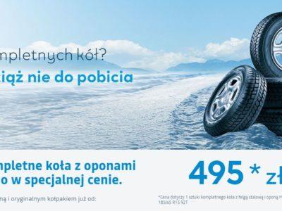 4 kompletne koła z oponami w atrakcyjnej cenie w Dacia 3