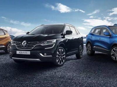 Wyprzedaż rocznika 2019 w Renault 4