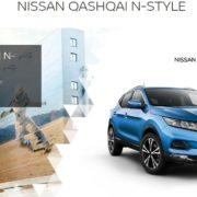 Rozszerzona gwarancja na Nissan Qashqai N-Style 26